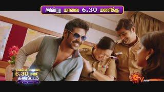 Motta Siva Ketta Siva | Super Hit Tamil Movie | 3rd July 2020 @6.30PM | Sun TV