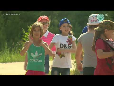 К 60-летию детской оздоровительной базы Алмаз. Специальный репортаж