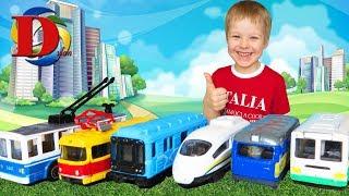 Городской транспорт для детей развивающее видео. Поезда и Железная дорога. Видео про машинки