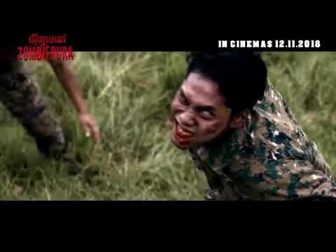 zombiepura-dub-trailer