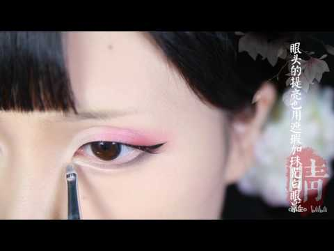 Chinese traditional makeup(春分)