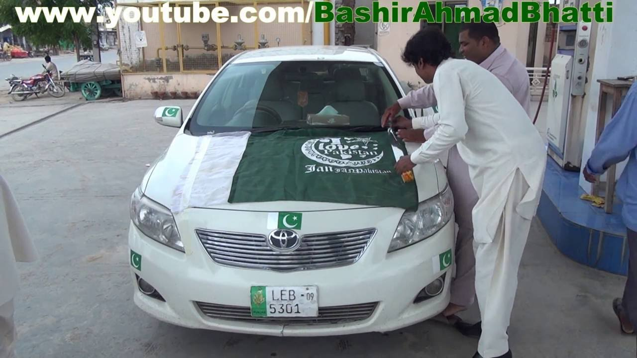 Decoration pak flag on my car celebrating the independence for Auto decoration in pakistan