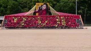 熊本県立天草高校 2017 体育祭 紅組応援団 人文字