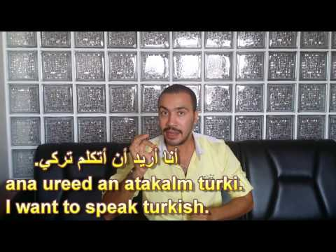 arapca  ogrenmenin en kolay yolu Ders 1 Easy Arabic Lesson 1