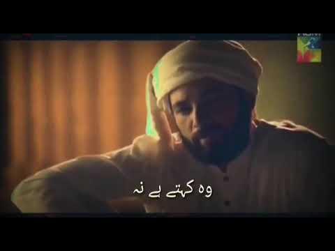 Poetry Baba Bulleh Shah