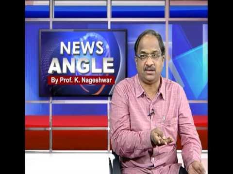 Gun Politics In United States | News Angle | Prof Nageshwar | HMTV