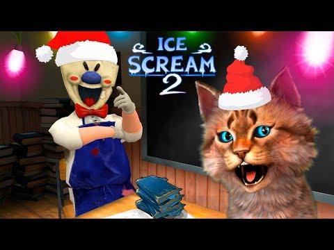 🍦МОРОЖЕНЩИК 2 🍦 Ice Scream 2 Прохождение 🍦 Ice Scream Episode 2
