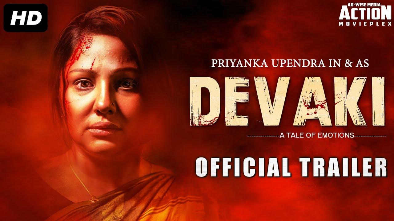 DEVAKI (2020) Official Trailer | Priyanka Upendra, Kishore | New Movies 2020 | New South Movie 2020