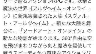 """提供:GirlsNews 2月6日(金)~2月8日(日)の3日間、香港で""""日本のポップ..."""