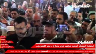 لحظة انهيار أحمد ماهر في جنازة «نور الشريف»