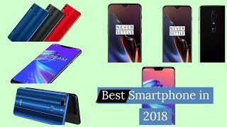 best smartphone in 2018 in india 📱📱  | under 10000, under 20000,under 30000 in budget