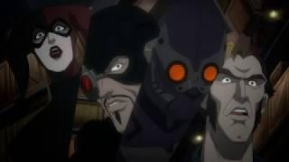Бэтмен: Нападение на Аркхэм (2014) Бэтмен против Отряда самоубийц