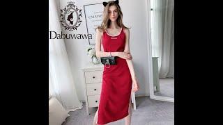 Женское повседневное платье без рукавов dabuwawa однотонное длинное с круглым вырезом модель