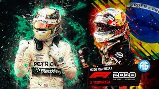 F1 2018 #41 GP DO BRASIL - A BUSCA PELO TÍTULO (Português-BR) 1080 60