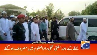 Geo Headlines - 08 PM - 22 March 2019
