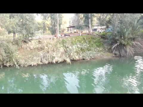 The Jordan River at the Yardenit Baptismal Site, Israel