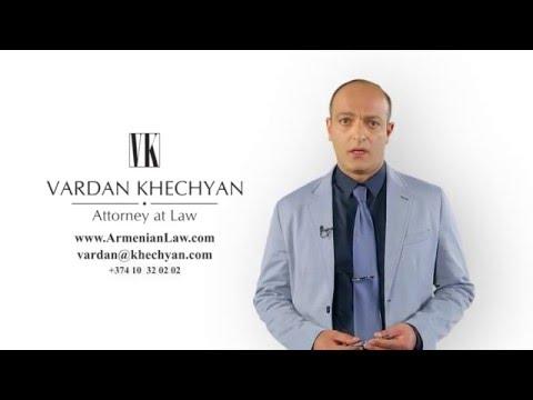 Налогообложение бизнеса в Армении