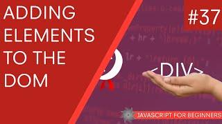 видео Добавление JavaScript в HTML