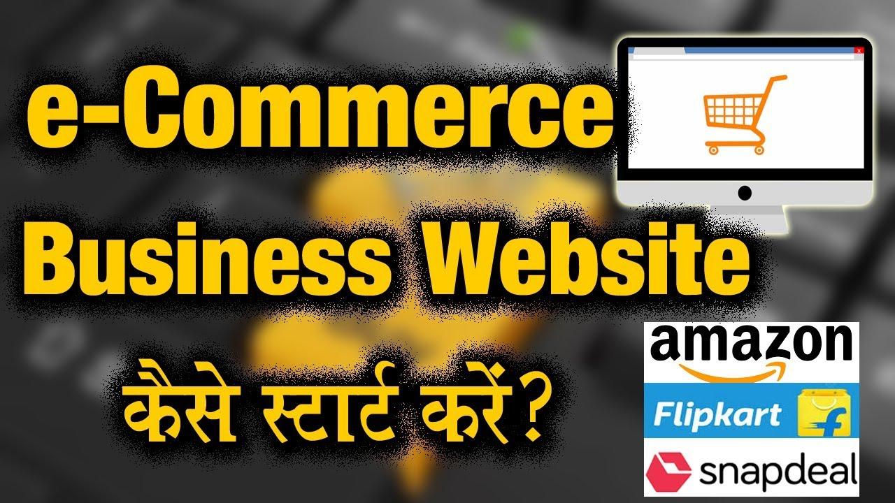 4ef62bdd1ab E Commerce Website asani se kaise banaye like FlipKart Amazon Snapdeal  jaisi.