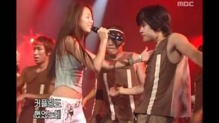 U;Nee - Go, 유니 - 가, Music Camp 20030809