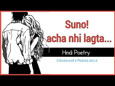 'Suno! Acha nhi lagta...' | Long Distance Relationship Spcl* | Shekhar's Poems.ircle