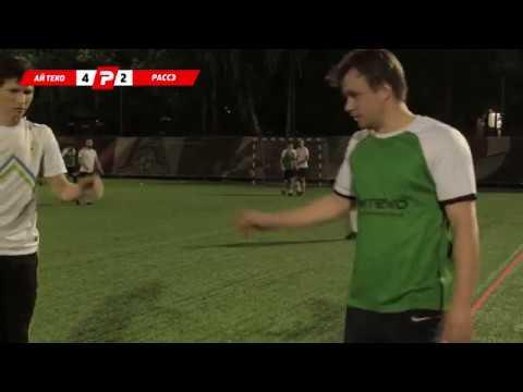 Видео матча АЙТЕКО — РАССЭ
