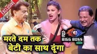 Jasleen's Father Kesar Matharu EXPOSES Anup Jalota | Bigg Boss 12 Exclusive Interview