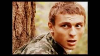 Солдаты (клип) Медведев