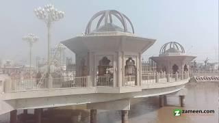 4 MARLA COMMERCIAL PLOT FOR  SALE IN BLOCK D MASTER CITY HOUSING SCHEME GUJRANWALA