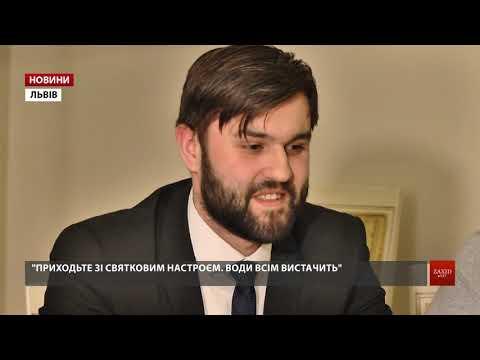 Zaxid.Net: Для купання на Водохреща у Львові підготували три оз...