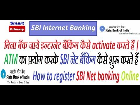 SBI INB: Online registration for Internet Banking using ATM card in Hindi/Urdu