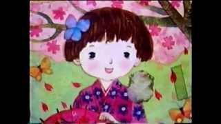 田端典子さんは、昭和20年1月6日、東京都北区のお生まれで、 童謡歌手と...