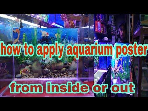 Aquarium Me Background Poster Kese Lagaye