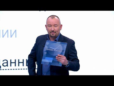 Приостановка ДРСМД. Время покажет. Выпуск от 30.05.2019
