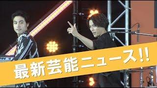 映画『BLEACH(ブリーチ)』の『公開直前!BLEACHフェス』が10日、新宿...