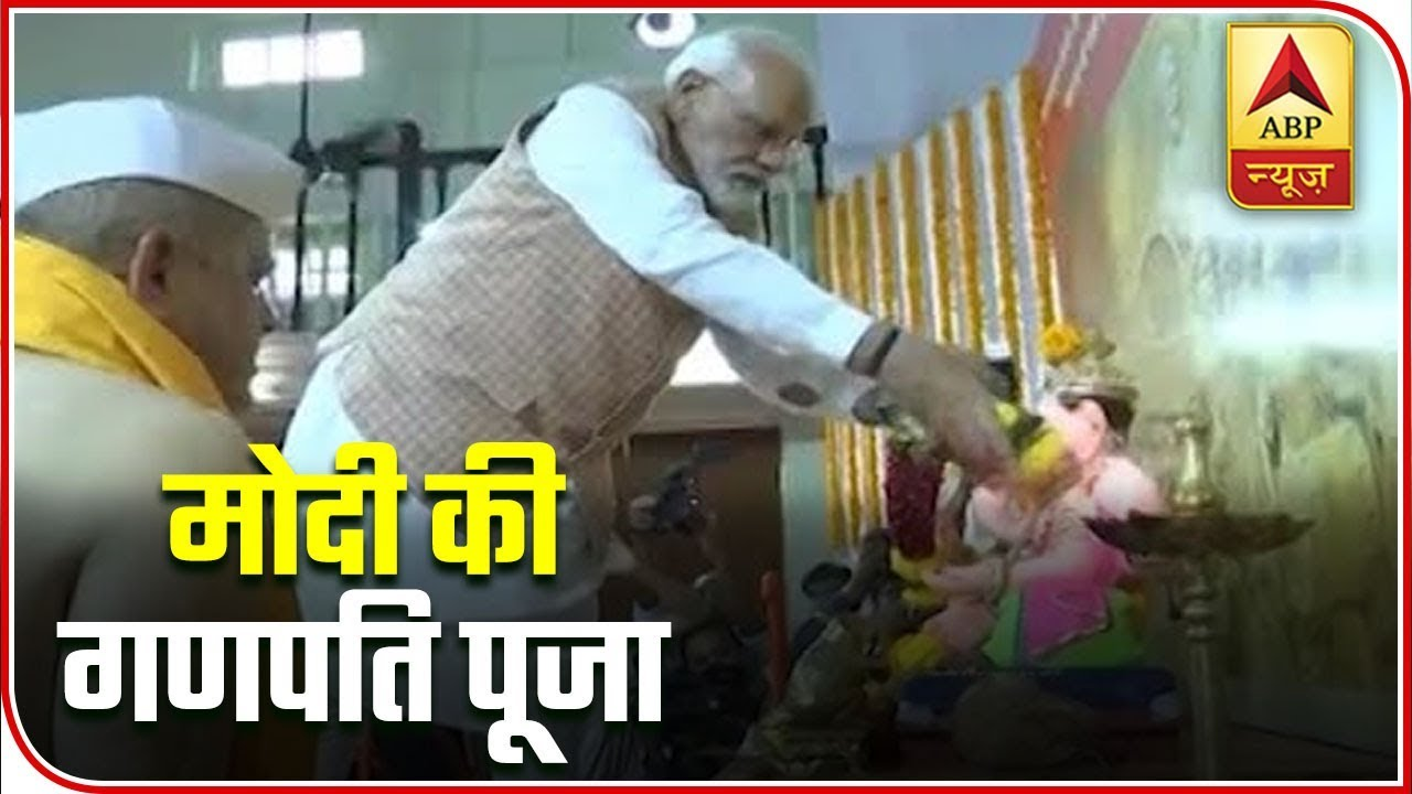 PM Narendra Modi Offers Prayers At A Temple In Vile Parle