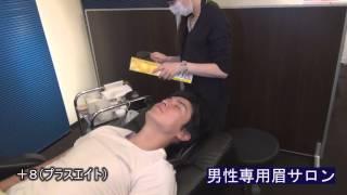 上田基の営業ちゃんねる http://uedamotoi.net/channel/ 上田基GREE...