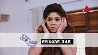 Neela Pabalu | Episode 348 | 11th September 2019 | Sirasa TV Thumbnail