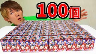 100個【ディズニーチョコエッグ】シークレットって何!?大量開封動画