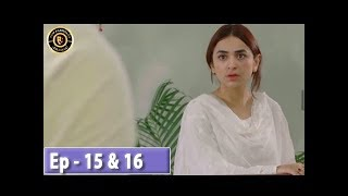 Pukaar Episode 15 & 16  - 18th May 2018 - Top Pakistani Drama