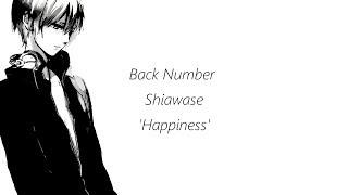 幸せ -Shiawase-Happiness-back number (Lyrics + English Translations)