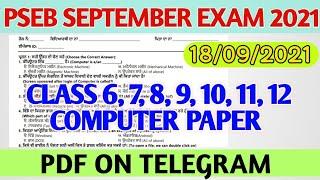 5, 6, 7, 8, 9, 10, 11, 12 computer science 18 September exam with solution #pseb   GAURAV CROOKS