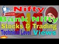 Nifty & BankNifty 🔥🔥Technical Trading Support Resistance #Airtel #HdfcBank #StockMarket Daily #65