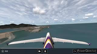 리얼 플라이트 시뮬레이터 타이항공 A320 홍콩 국제공…