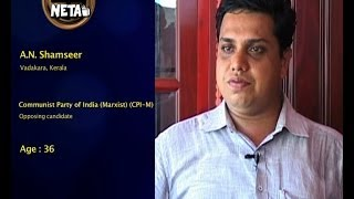 A.N. Shamseer, CPI(M) || Vadakara, Kerala