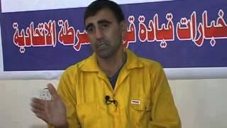 فضاء الحرية محمد الطائي اعترافات الارهابي ابو عبد الرحمن