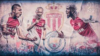 RETRO Champions League : AS Monaco 3-1 Manchester City (live)