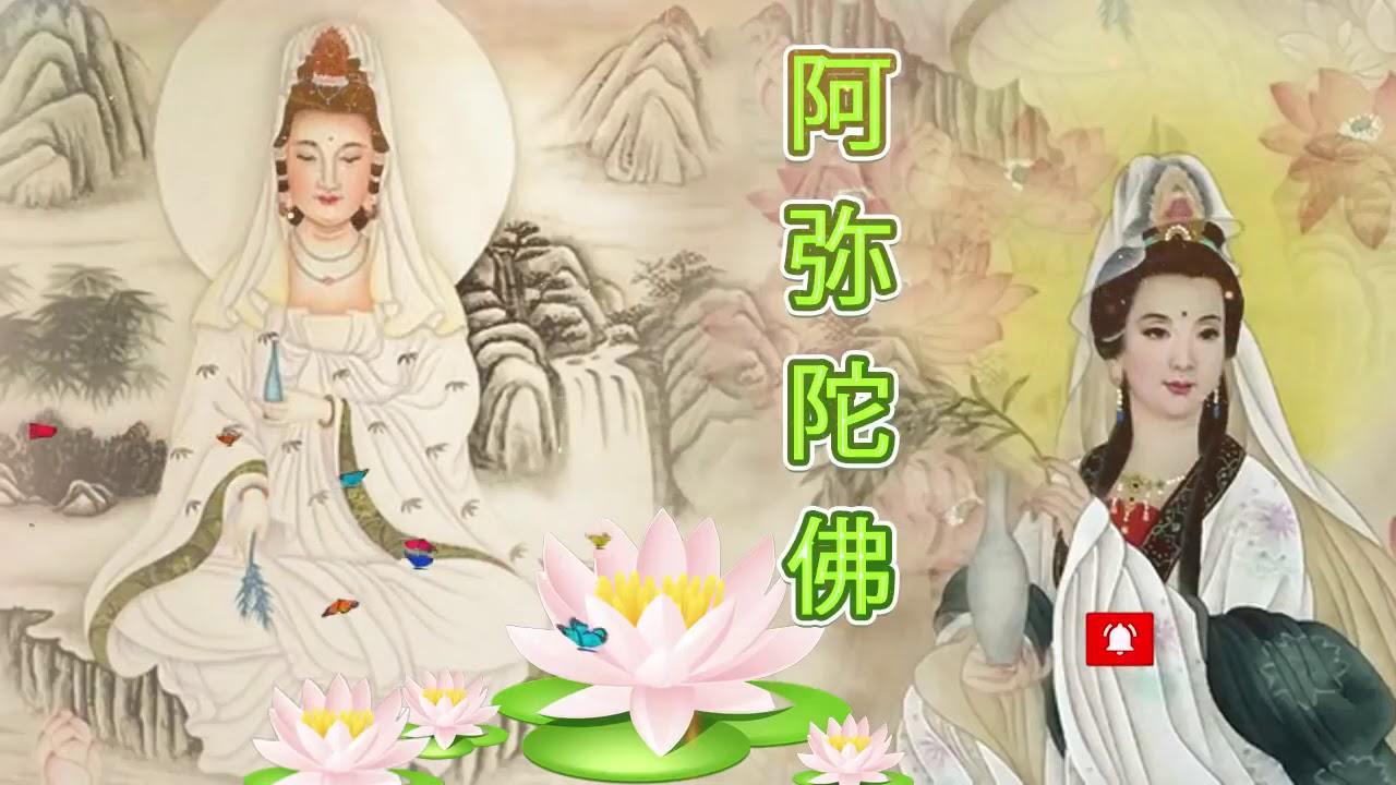 平安吉祥 選擇性佛教音樂 - 83 般若波羅蜜多心經(輕快版)來自佛的音樂 | 觀世音菩薩祈禱文 - 佛教歌曲 - 最 ...