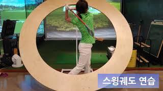 성북구 골프연습장 서울 골프연습장중 강추하는 행복골프훈…