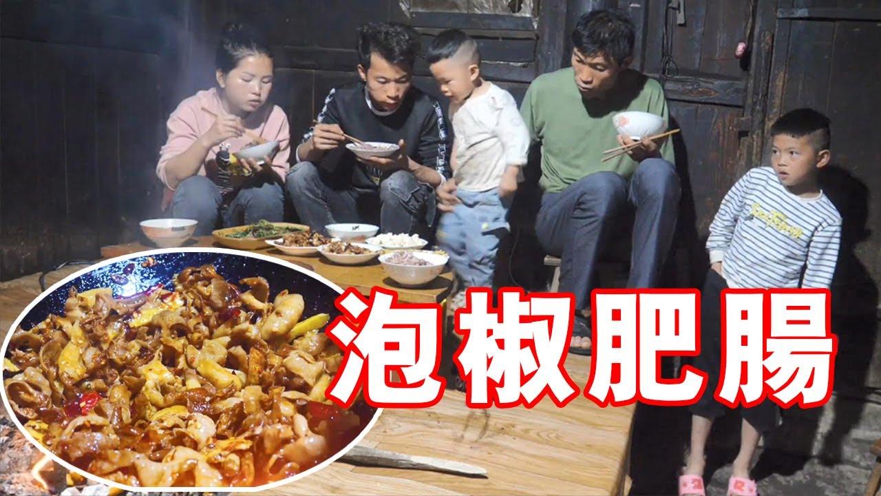 貴州小江天天吃臘肉膩了,今天做道泡椒炒肥腸,又辣又好吃! 【小江視頻】